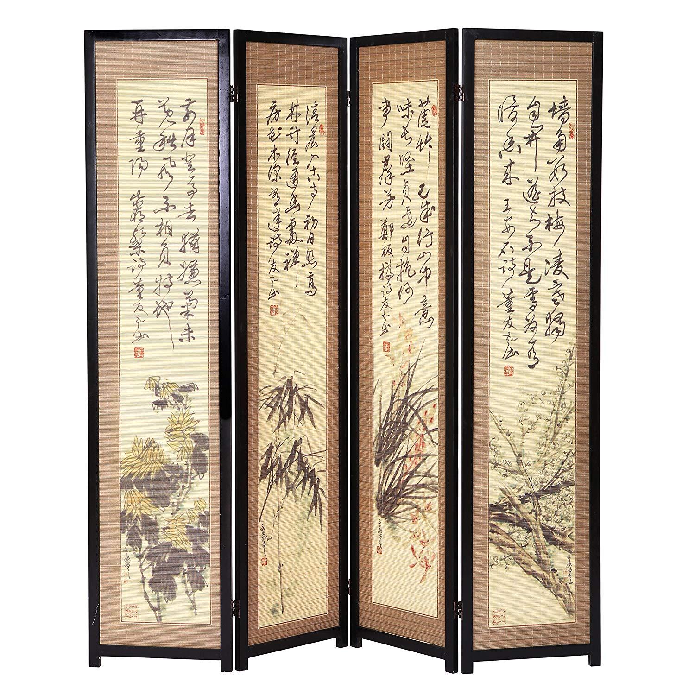 Japanese shoji room divider